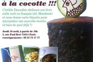 invitchocolatzucchini_small