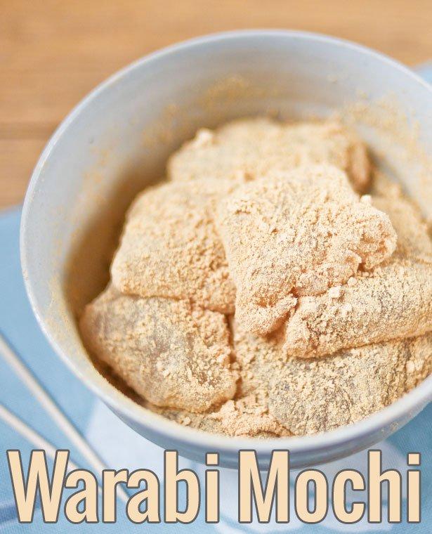 Warabi Mochi