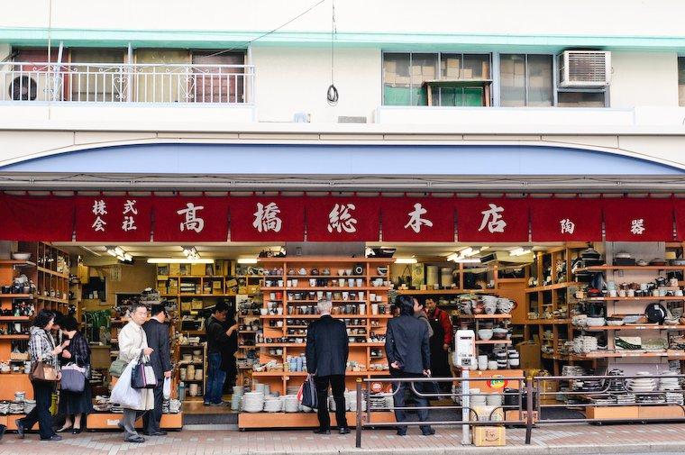 Kappabashi (Kitchen Town) à Tokyo