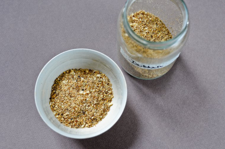 Dukkah (Egyptian Spice Mix) Recipe